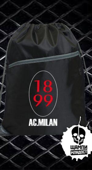 Мешка на AC.Milan