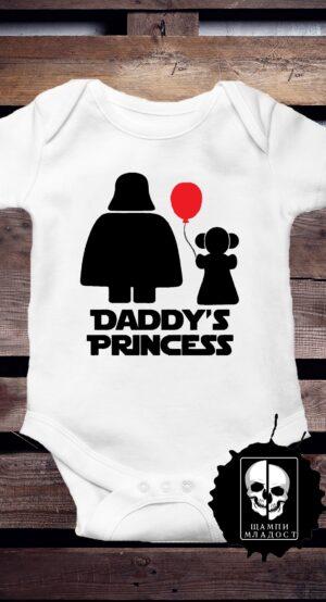 Бебешко Боди Daddy's Princess