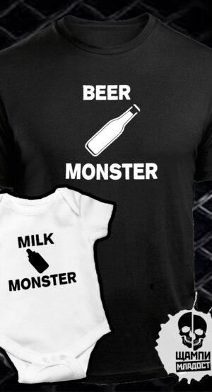 Тениска и Боди Beer and Milk Monster